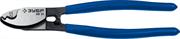 ЗУБР d 11 мм, 210 мм, кабелерез НК-21 23343-20_z01 Профессионал