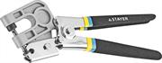 STAYER 250 мм, для тонкостенных металлоконструкций, просекатель 31381 PROFI