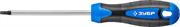 ЗУБР TX20, 100 мм, отвертка слесарная 25234-20