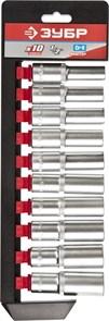 """Набор ЗУБР """"МАСТЕР"""": Торцовые головки (1/2"""") удлиненные на пластиковом рельсе, Cr-V, 10-19мм, 10 предметов"""
