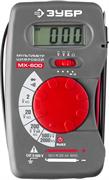 ЗУБР мультиметр цифровой МХ-600 59800