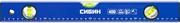 СИБИН 400 мм, уровень коробчатый 34605-040 Профессионал