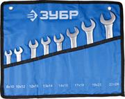 ЗУБР 8 шт, 8 - 24 мм, набор ключей гаечных рожковых 27027-H8