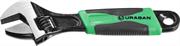 URAGAN 150/20 мм, ключ разводной 27242-15