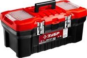 """ЗУБР 510 x 260 x 225 мм, (20""""), пластиковый, ящик для инструментов МАСТЕР-20 38180-20_z02"""