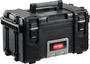 """Keter 22"""", пластиковый, ящик для инструмента GEAR TOOL BOX 38371"""