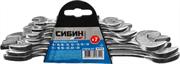 СИБИН 7 шт., 6-24 мм, оцинкованный, набор ключей гаечных рожковых 27014-H7