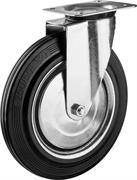 ЗУБР 250 мм, 210 кг, колесо поворотное 30936-250-S Профессионал