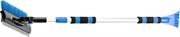 ЗУБР 990 - 1460 мм, телескопическая, щетка-сметка автомобильная для снега и льда 61060-150 Профессионал