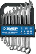 ЗУБР 8 шт, 6 - 17 мм, набор комбинированных гаечных ключей 27088-H8_z01