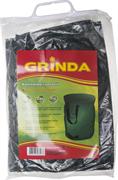 GRINDA 120 л, контейнер садовый складной 422129