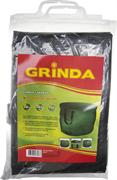 GRINDA 230 л, сумка садовая складная 422131