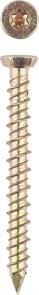 Шурупы ШБ-Х по бетону, 112 х 7.5 мм, 800 шт, хроматированные, ЗУБР