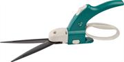 Raco 350 мм, регулировка высоты, поворотный механизм 360°, ножницы для стрижки травы 4202-53/113C