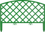 GRINDA 28х320 см, зеленый, забор декоративный ПЛЕТЕНЬ 422207-G
