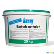 Бетонконтакт КНАУФ 20 кг