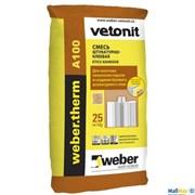 Клей для пенополистирола Weber-Vetonit therm A100