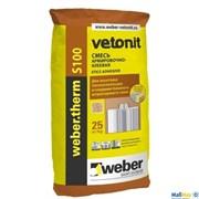 Клей для теплоизоляции Weber-Vetonit therm S100