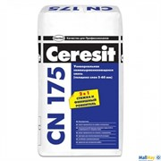 Пол наливной самовыравнивающийся Ceresit CN 175 25 кг
