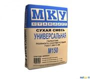 Сухая смесь пескобетон МКУ М150