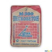Пескобетон Финстрой М300 40кг
