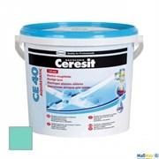 Затирка Ceresit CE 40 Aquastatic бирюза
