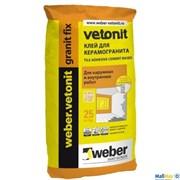 Клей для керамогранита Weber-Vetonit granit fix