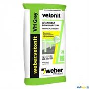 Шпатлевка Weber-Vetonit VH серая 25 кг