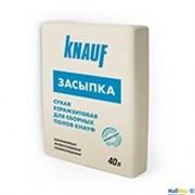 Засыпка сухая Кнауф фракция 0-5 40 л