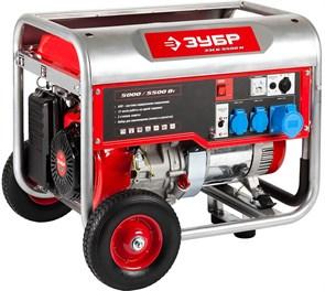 ЗУБР, бензиновый генератор с колесами и рукояткой, 5500 Вт