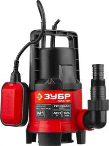 ЗУБР НПГ-М1-400, дренажный насос для грязной воды, 400 Вт