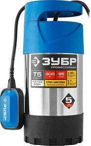 Насос Т5 погружной, ЗУБР Профессионал НПЧ-Т5-800-С, дренажный для чистой воды (d частиц до 5мм), 800Вт, нерж сталь, 95л/мин, напор 30м, провод 15м