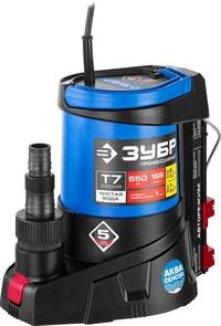 ЗУБР Профессионал НПЧ-Т7-550 АкваСенсор дренажный насос, с регул. датчиком уровня и мин. уровнем откачки до 1 мм, 550 Вт