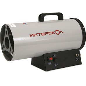 Интерскол ТПГ-15 тепловая пушка газовая  290.1.0.00