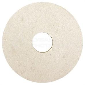 Круг точильный PATRIOT для BG110 13x12x50 Белый