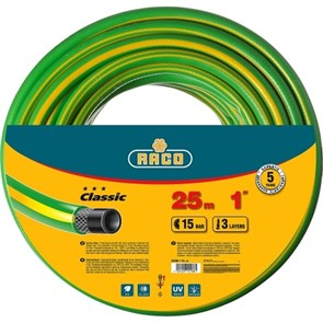 "Шланг RACO CLASSIC поливочный, 25атм., армированный, 3-х слойный, 1/2""х50м"
