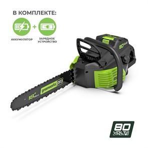Цепная пила аккумуляторная Greenworks GD80CS50K4, 80V, 45 см, бесщеточная, с 1хАКБ 4 А.ч. и ЗУ