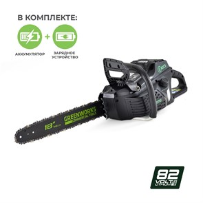Greenworks GС82CS50, цепная пила аккумуляторная