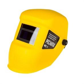 Сварочная маска МС-1 Ресанта