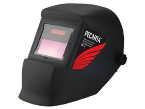 Сварочная маска МС-4 Ресанта