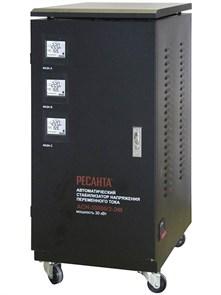 Ресанта АСН- 30 000/3 стабилизатор трехфазный