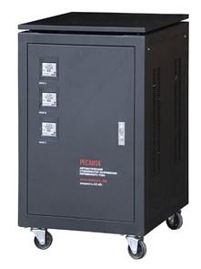 Ресанта АСН- 60 000/3 стабилизатор трехфазный