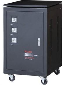 Ресанта АСН- 80 000/3 стабилизатор трехфазный