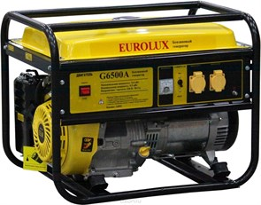 Электрогенератор G6500A Eurolux