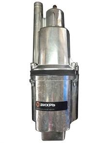 Вибрационный насос ВН-5В Вихрь
