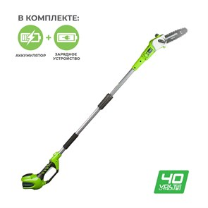 GreenWorks G40PS20, высоторез/Сучкорез аккумуляторный, 20 см, без АКБ и ЗУ