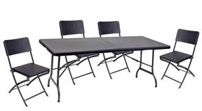 RIMINI Набор мебели складной (50361 Стол + 4 шт 50365 Стул)