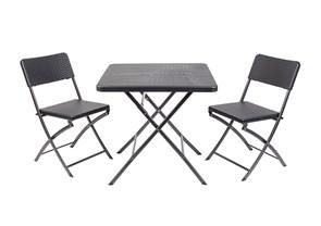 NAPOLI Набор мебели складной (50368 Стол + 2 шт 50365 Стул)