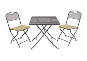 SANREMO Набор мебели складной
