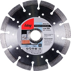FUBAG Beton Extra D125 мм/ 22.2 мм